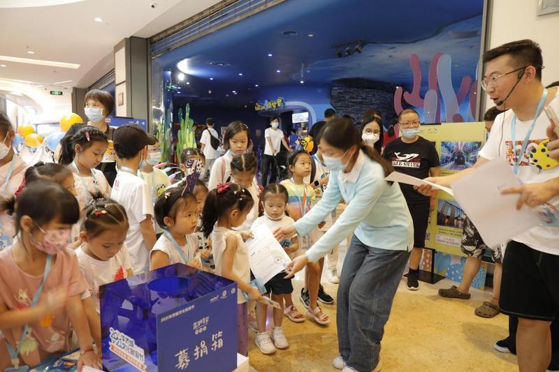 """2021华侨城文化旅游节,欢乐首站!海洋奇梦馆""""蓝洞奇梦——蓝色生物特展"""""""