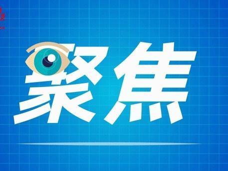 """""""十三五""""期间,江门高企存量年均增长超50%"""