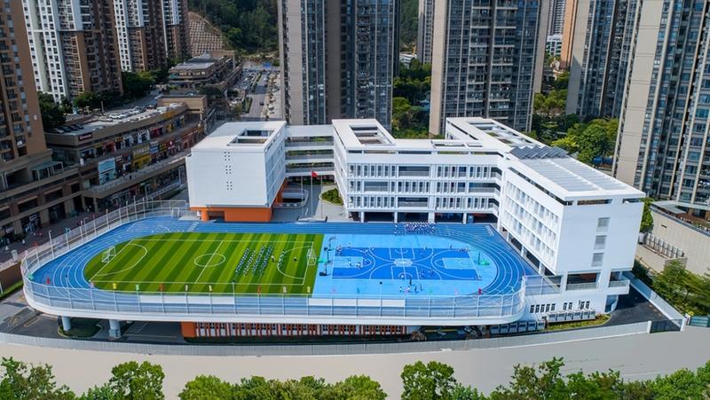 """全市首个""""新国标""""绿色学校项目花落南湾实验小学"""