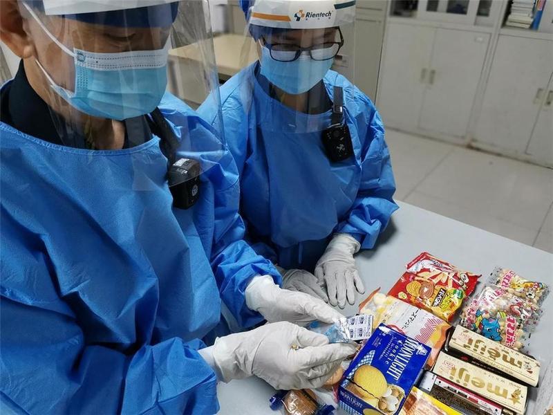 九洲海关截获100粒国家一类精神药品三唑仑