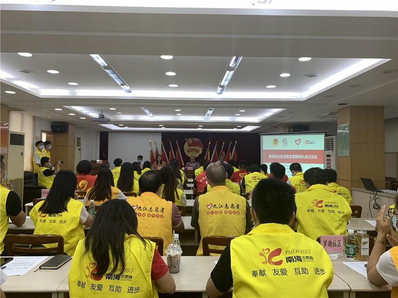 志愿服务推动社会善治务实举措!南海成立社区巡逻志愿服务队