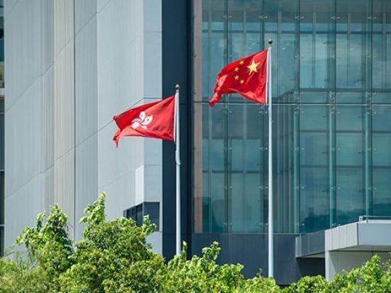 香港特区政府对美国和欧盟官员发表不负责任的言论表示极度失望并坚决反对
