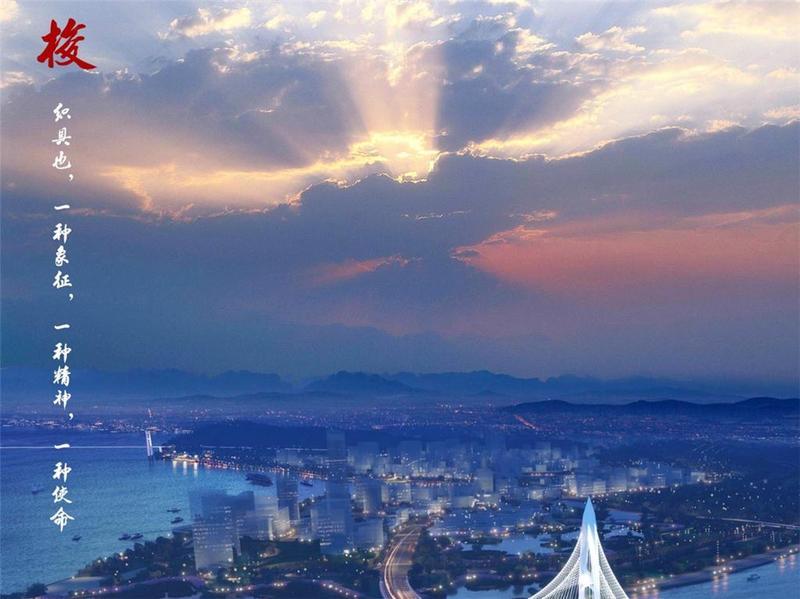 """以""""丝路飞梭、莞织天下""""为主题!东莞市滨海湾将造新地标景观大桥"""