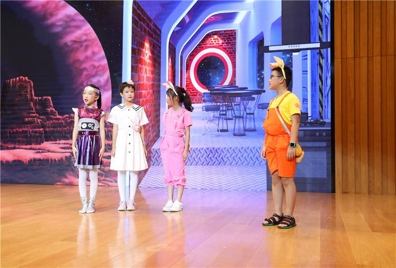 看剧学知识!《红仔的火星梦》儿童科普剧暑期欢乐公演