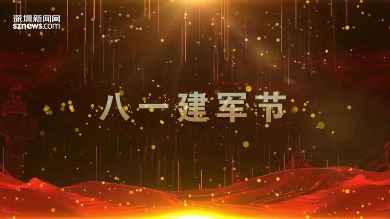 IN视频|深圳地标亮了!今天,致敬最可爱的人