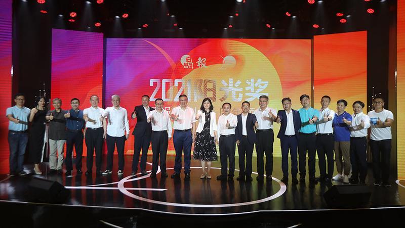 2021阳光奖暨晶报创刊20周年颁奖礼绚烂绽放