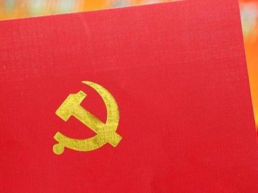 港澳红色印记   抗战时期的中国共产党在澳门