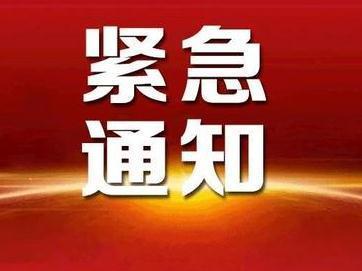 紧急通知!惠城区剧院等密闭场所营业性演出活动暂停