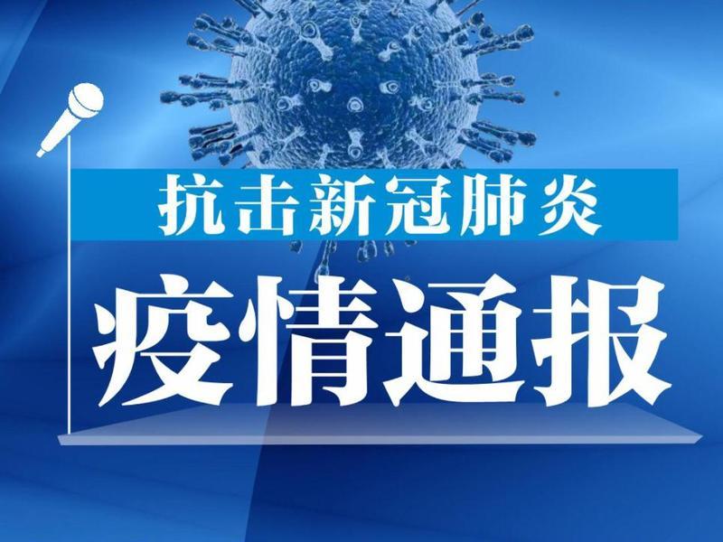 香港新增3宗输入病例