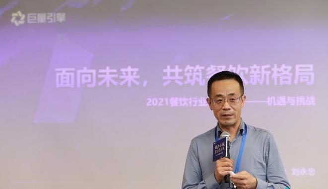 深圳本地餐饮品牌探索营销新玩法和消费者诉求变化
