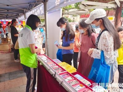 无毒暑假 健康人生 西丽街道开展安全宣传体验暨禁毒宣传活动