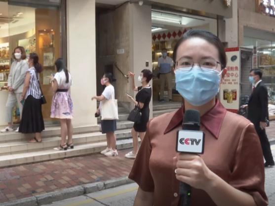 香港特区政府发放第一期电子消费券,激发港人消费热情