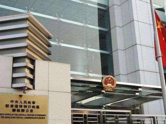 香港社会各界通过中联办向河南灾区捐赠逾2.3亿港元