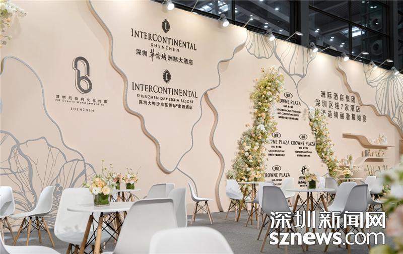 洲际酒店集团深圳区域七家酒店绽放2021深圳夏季婚博会