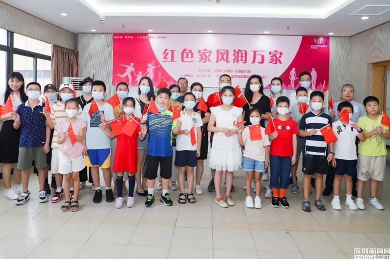 南山区妇联邀请跨境学童家庭创建文明家庭