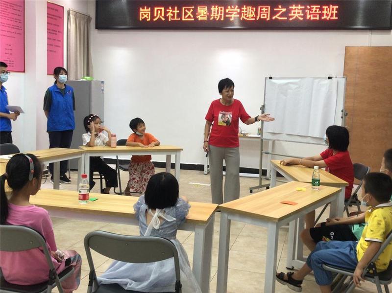 暑期学趣周内容丰富!东莞市为社区儿童青少年提供各种学习