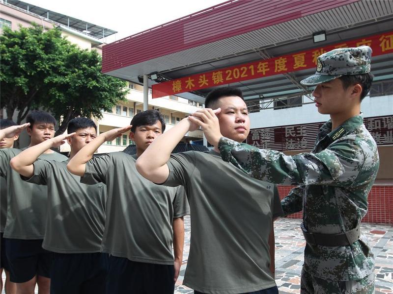 东莞市樟木头镇应征青年役前训练