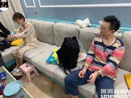 深圳南山警方打掉一网络诈骗引流犯罪团伙