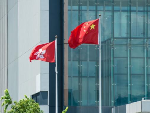 香港特区选举委员会界别分组一般选举8月6日开始接受提名