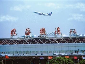 4日12时起,进入珠海机场候机楼须持绿码和48小时内核酸阴性证明