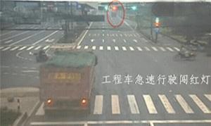 """7月份,189名工程运输车驾驶人""""榜上有名"""",将面临……"""