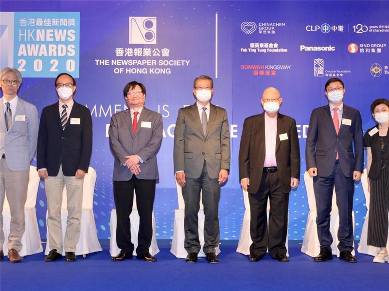 港财长出席香港最佳新闻颁奖礼