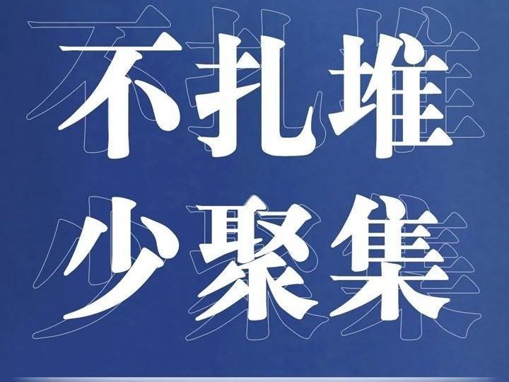 又1例密接者在惠城活动轨迹公布 这些人尽快核酸检测!