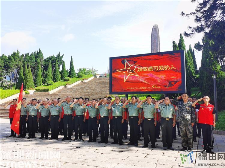 缅怀革命先烈,赓续红色血脉!福田区退役军人红星志愿服务队上了一堂特殊的党史学习课