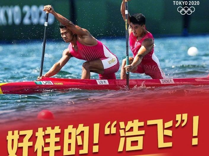 佛山运动员为中国再添银牌!郑鹏飞获得男子1000米双人划艇亚军