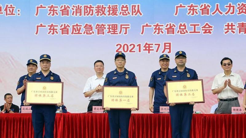 5天8金! 深圳消防勇夺广东省首届消防员技能竞赛第一名!