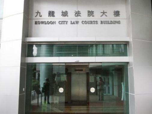 涉嫌管有攻击性武器罪,香港一男学生被判半年监禁