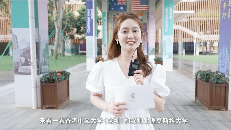 IN视频 |  vlog书香龙岗三部曲—龙岗高校开学礼开箱啦