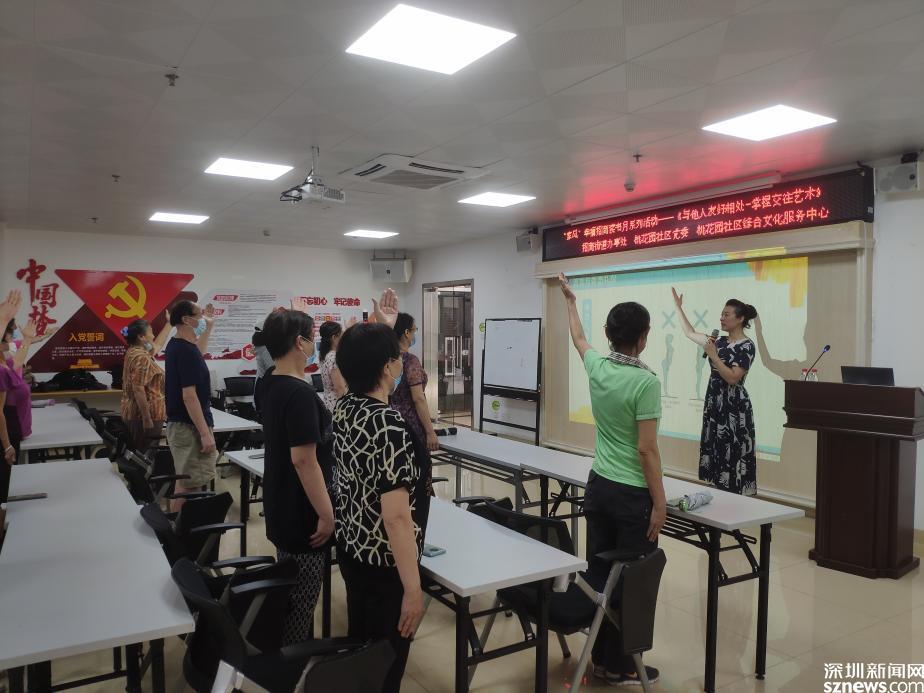"""招商街道开展""""家风""""主题读书月活动  弘扬中华优秀传统文化"""