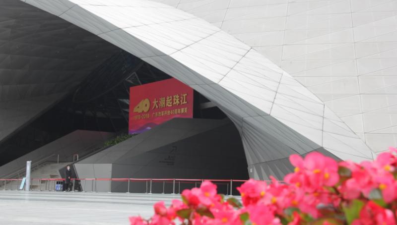 社论 新建文化设施领跑全球 将带来怎样的深圳景象