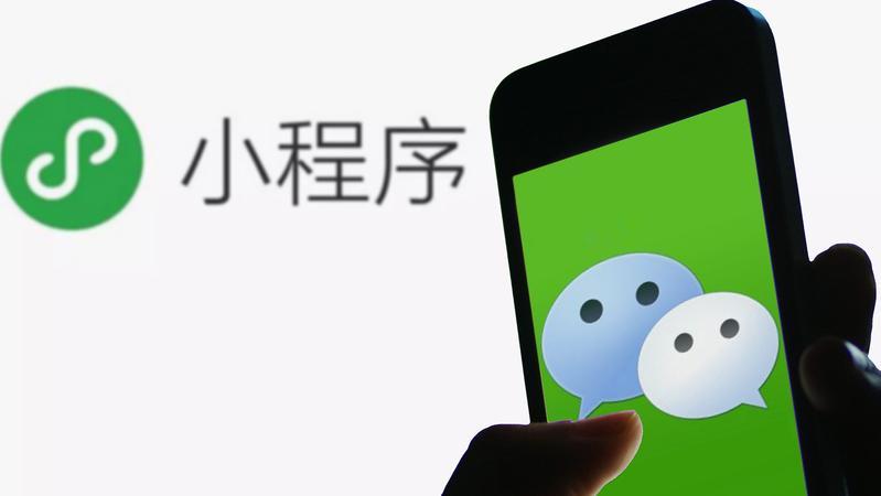 网友们度日如年!微信恢复新用户注册功能