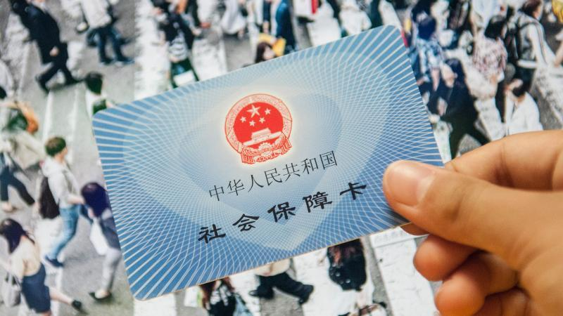 深新早点丨注意啦!8月15日0:00-8月17日8:00深圳医保业务将暂停办理