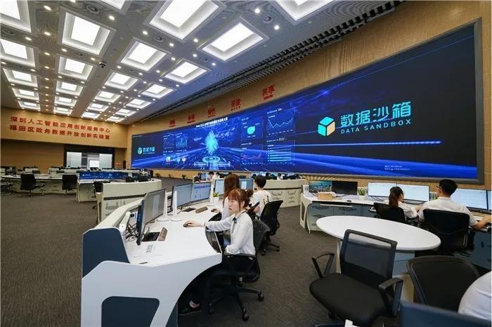 """构建数字生态 AI中心""""数据沙箱""""助推创新发展"""