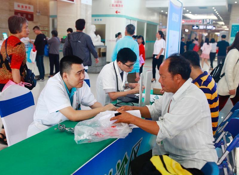 广东省统一医保诊疗项目、医用耗材目录在东莞落地:省内就医医保支付标准统一