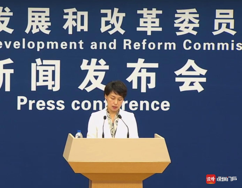 国家发改委:深圳综合授权改革试点取得阶段性成效,示范引领作用初步显现