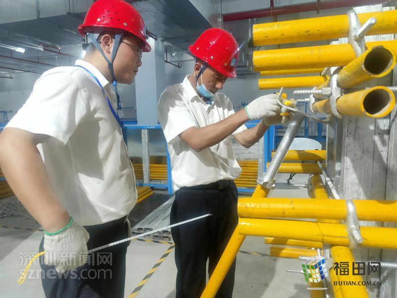 理论和实践并重 第三期产业工人质量安全训练班开班
