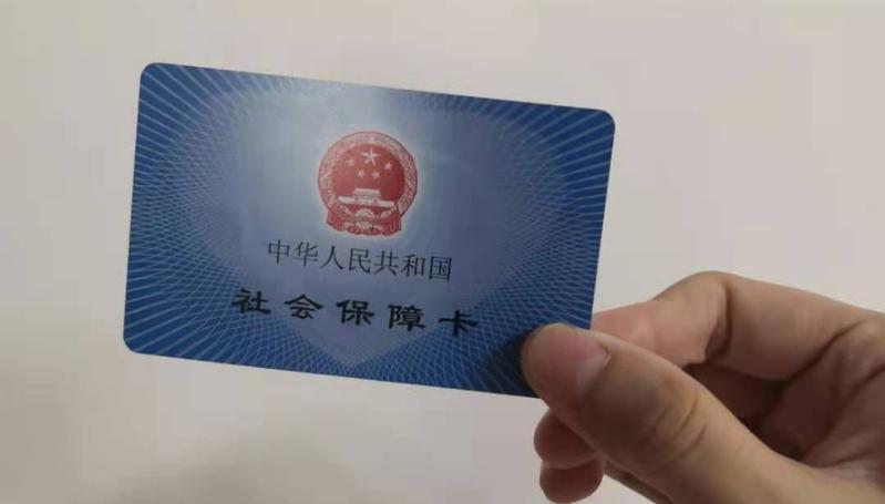 深新早点丨家长注意!深圳少儿医保缴费即将开始,今年实付479.52元