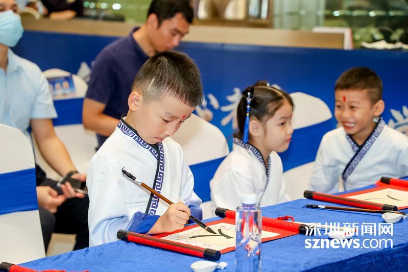 华南师范大学附属光明星河小学举行开学典礼