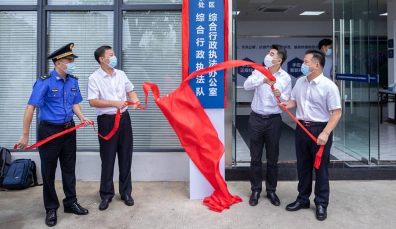打造全国一流的街道综合执法队伍 深圳市街道综合行政执法改革正式启动