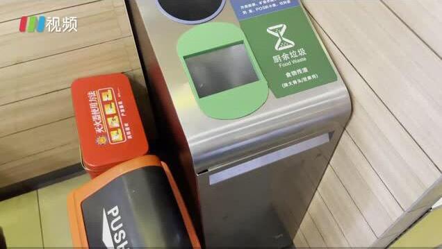 深圳垃圾分类实施一周年,成效如何?
