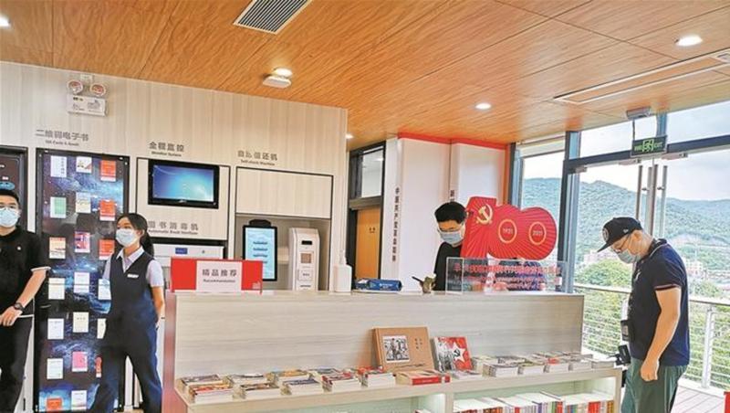 盐田区图书馆红色精神谱系专题馆揭牌