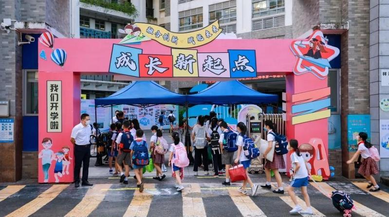 深圳校园的开学首日,原来这样多彩!
