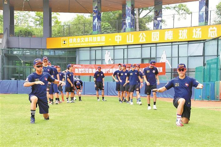 香港棒球队深圳备战全运会 中山公园棒球场多方保障全力支持