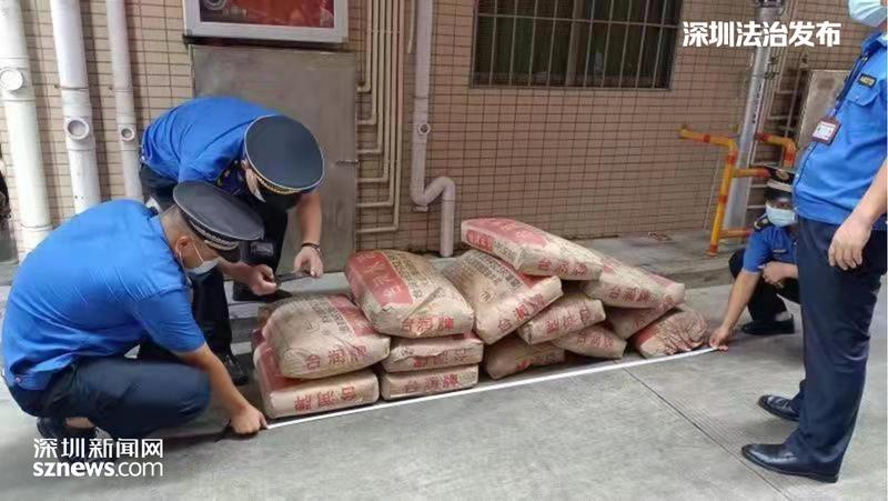 综合行政执法改革落地首日,深圳开出两张行政处罚决定书