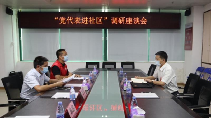 深圳边检总站深圳市党代表进社区联系服务群众
