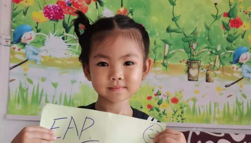 """深圳巴士集团""""幸福家长课堂""""给孩子不一样的关爱"""